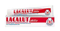 Зубная паста LACALUT aktiv , 75 мл