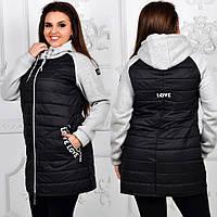 Куртка женская стеганая с трикотажным рукавом 24021