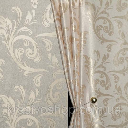 Ткань  блэкаут  Венеция молочный+серебро