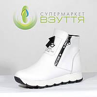 Кожаные женские демисезонные ботинки белые 38 размер