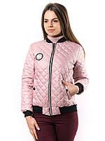 Женская весенняя курточка бомбер пр-во Украина  KD382