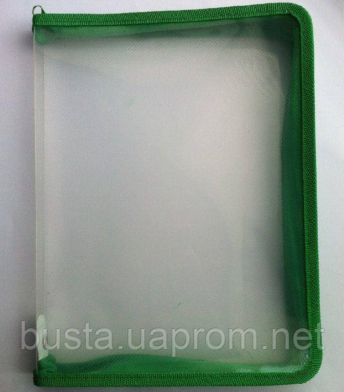 Папка на молнии В5 зеленая