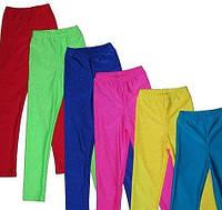Лосины для танцев и гимнастики. Детские M-3XL Х/Б, цвета