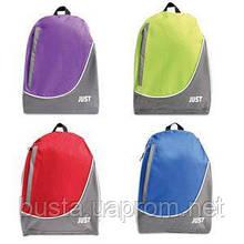 Рюкзак для спорта Just фиолетовый