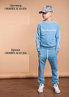 Джемпер Монте Карло  детский для мальчика