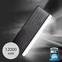 Повербанк 12000 mAh Power Bank PRODA REMAX Внешний Аккумулятор Зарядка