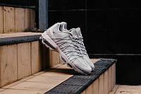 Мужские кроссовки Nike Air Max 95 Ultra Jacquard 749771-201