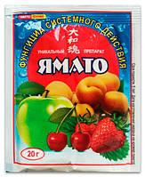 Препарат Ямато, 20 г
