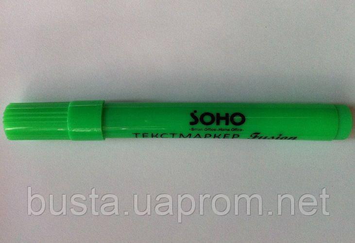 Текстмаркер Fusion флуоресцентный зелёный