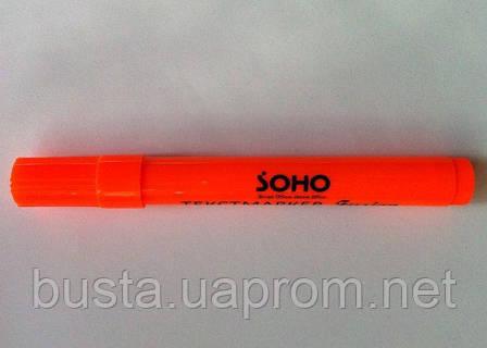 Текстмаркер Fusion флуоресцентний помаранчевий, фото 2