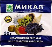 Препарат Микал, 30 г