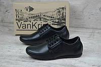 Мужские кожаные мокасины Van Kristi черного цвета (210)  БЕСПЛАТНАЯ ДОСТАВКА !!!