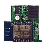 Адаптер W11M