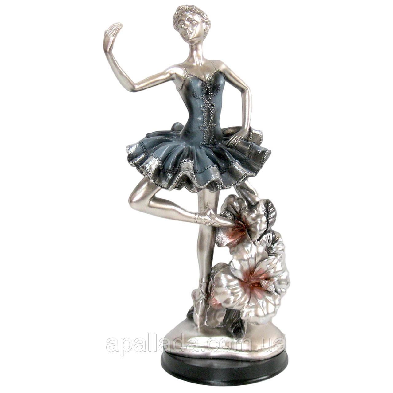 "Статуетка ""Балерина"", 32см"