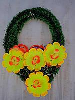 """Ритуальный венок """"Капля"""", цветок с бусинкой (8 лепестков)"""