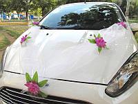 Украшение свадебной машины, лента, фиолетовая