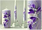 """Свадебные свечи """"Семейный очаг"""" в фиолетовом цвете, фото 2"""