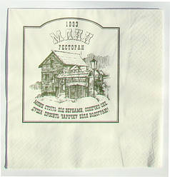 Салфетка 33х33 см c ВАШИМ логотипом