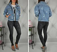 Куртка джинсовая женская с бусами