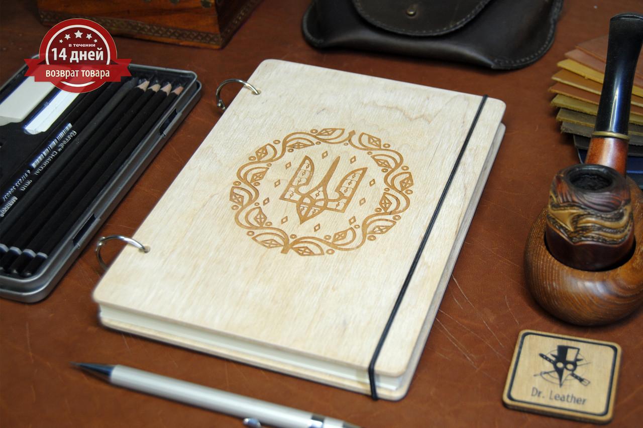 Скетчбук А5. Блокнот с деревянной обложкой. Блокнот в деревянном переплете. Деревянный блокнот