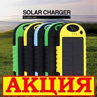 Аккумулятор Power Bank 21800 Solar Солнечный Повербанк Внешний Зарядка