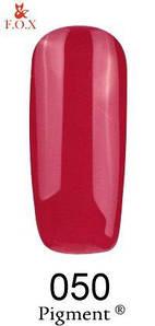 Гель-лак F.O.X 050 Pigment красно-малиновый, 6 ml
