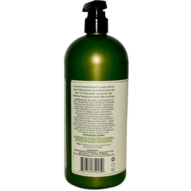 Лосьон для рук и тела «Лаванда» *Avalon Organics (США)*