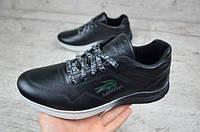 Мужские кроссовки lacoste черные натуральная кожа