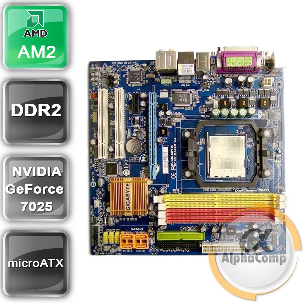 Gigabyte GA-M68SM-S2L NVIDIA Chipset Driver
