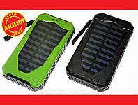 Внешний Аккумулятор Power Bank 25800 Solar Солнечный Повербанк Зарядка