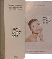 Отбеливающая маска для лица от пигментации My lovely skin