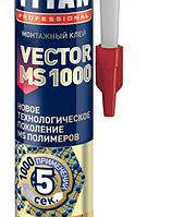 Монтажный клей Tytan Vector MS 1000