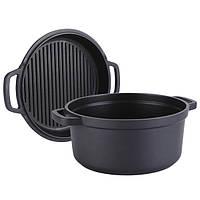 Кастрюля + сковорода гриль Maestro (алюминиевая D24 см-3.3 л.,антипригарное покрытие,индукционное дно)