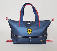 """Сумка синего цвета знак """"Ferrari """"с замочками"""