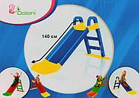 Гірка для катання дітей, 140 см артикул 014003