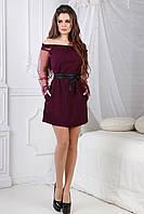 Платье Фина с открытыми плечами