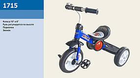 Велосипед 3-х колес EVA колеса 10'' и 8'' /4/