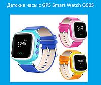 Детские часы с GPS Smart Watch Q90S (черные, желтый ,синие, розовые ,темно-синий)!Акция