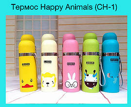 Термос Happy Animals (CH-1) (зеленый, розовый, желтый)