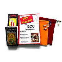 Набор Таро для начинающих, фото 1