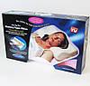 Ортопедическая подушка с памятью Memory Foam Pillow (Мемори Фом Пиллоу)