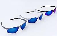 Велоочки солнцезащитные 1297 (спортивные очки): 3 цвета