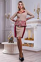 Женский костюм, 48 р, с вышивкой, юбка и жакет, кофейный/марсала
