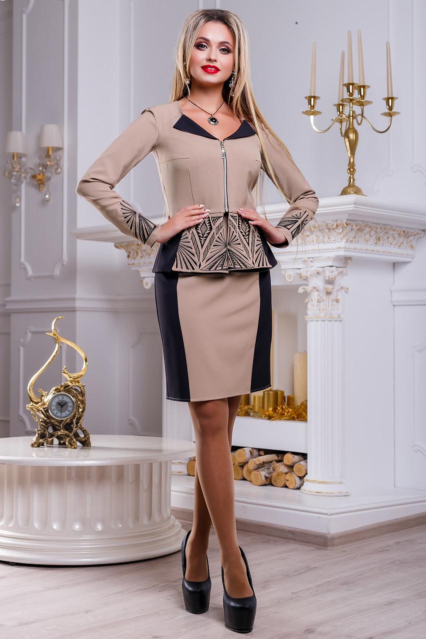 Женский костюм с вышивкой, юбка и жакет, кофейный/чёрный