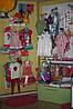 Фото магазина детской одежды