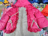 Куртки демисезонные для девочек пр-во Украина