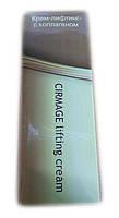 Крем-лифтинг с коллагеном Maxclinic Lifting Cream