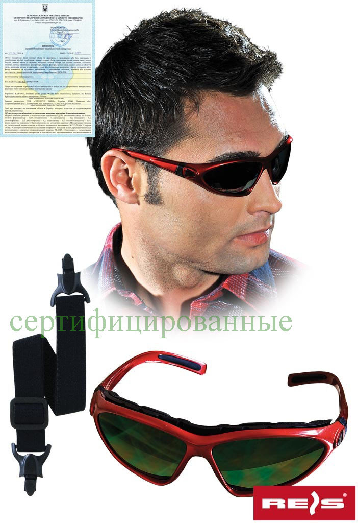 Защитные очки OO-INDIANA C