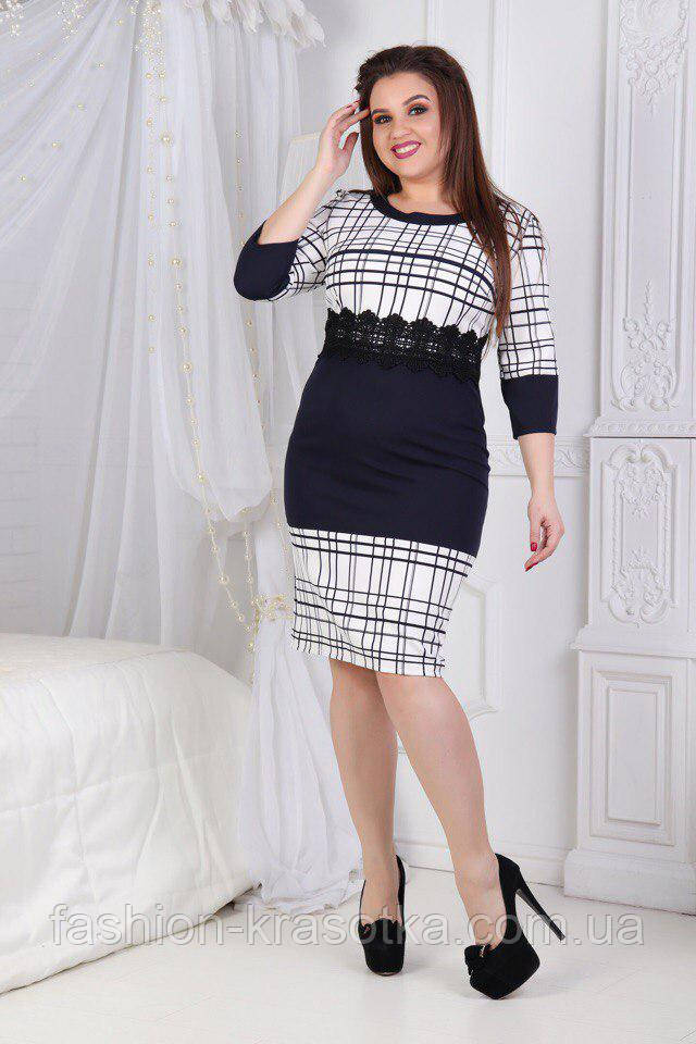 Нарядное женское платье,размеры 50-56