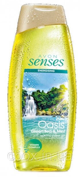"Увлажняющий гель для душа ""Прохладный оазис"", Avon Senses, Эйвон, 250 мл, 73677"